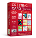 Greeting Card Factory Deluxe 11 - Download